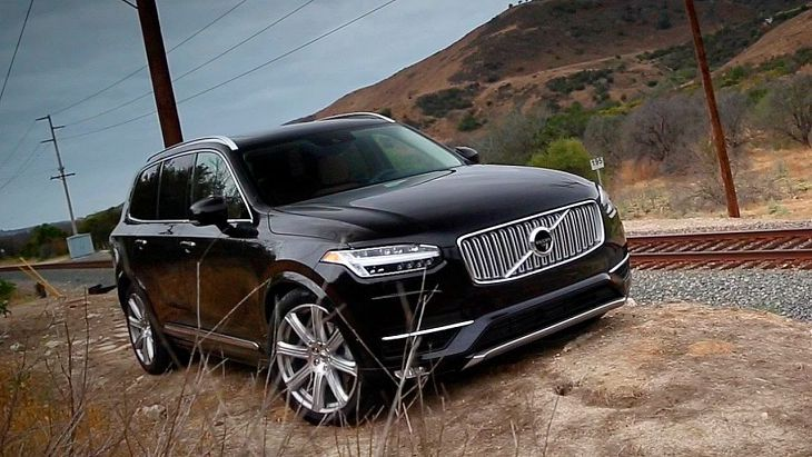 2019 volvo xc90 running boards vs audi q7. Black Bedroom Furniture Sets. Home Design Ideas
