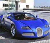 2019 Bugatti Veyron Uk Usa Vs Mclaren