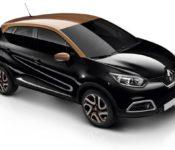 2019 Renault Captur Signature S Nav Silver Size Comparison