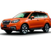 2020 Subaru Forester Exterior Colors Price Touring Review Hybrid Mpg