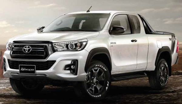 2021 Toyota Hilux Reviews Truck Dakar Turbo Diesel