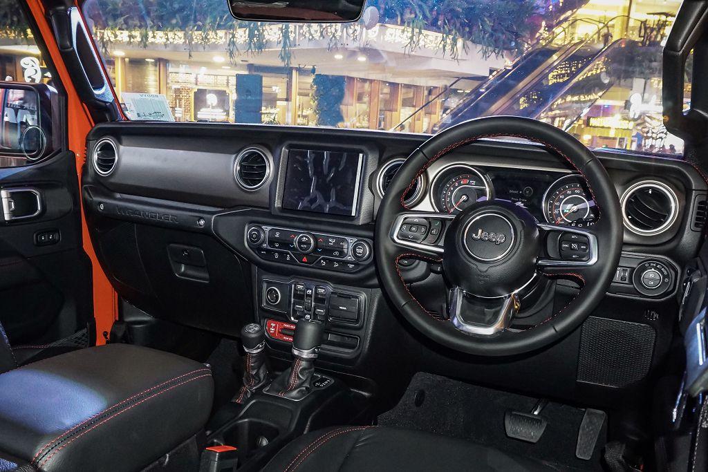 2023 Jeep Wrangler Changes